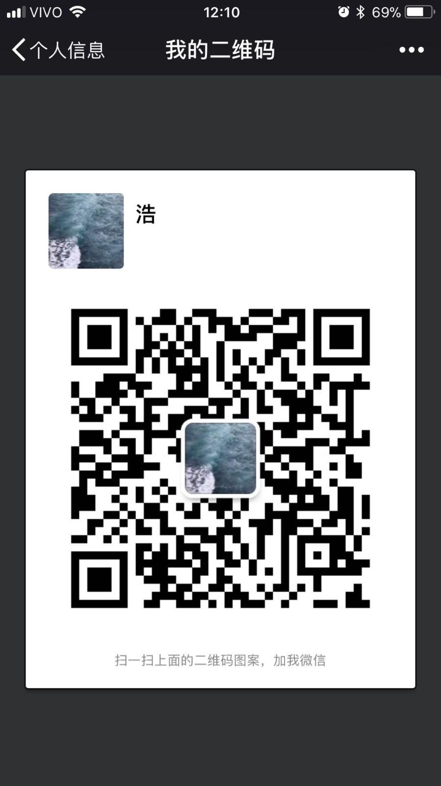 (征婚)男,30岁浙江青田人,有车有店