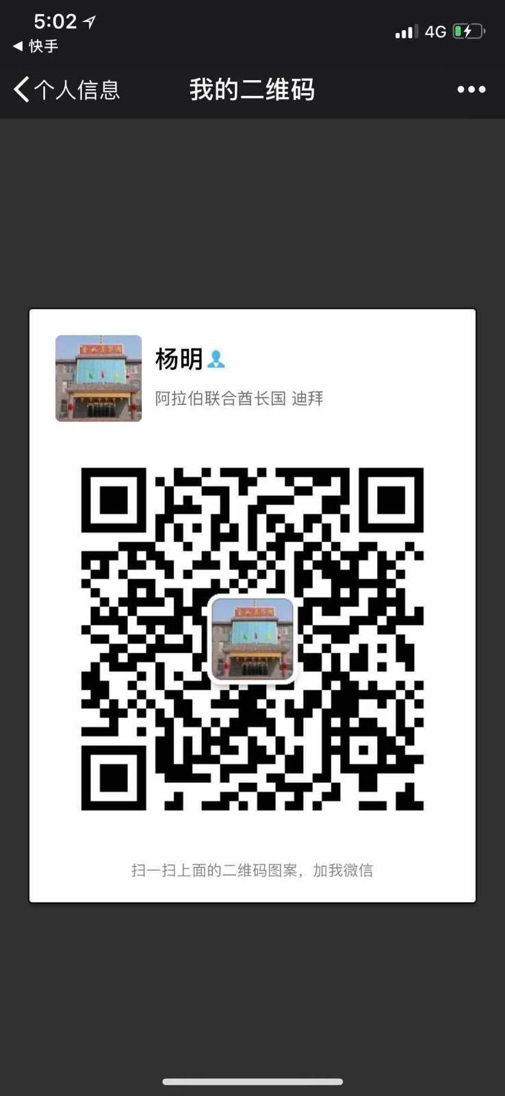 国际城中餐厅转让:因无暇顾及承包或转让,国际城大型营业中餐厅