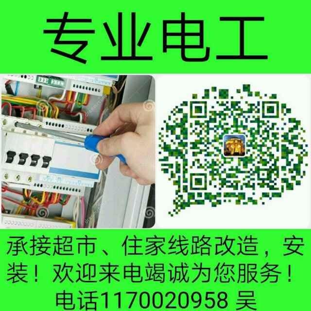 出租全新身份,微信 mqdiangong 电话  11700