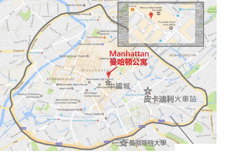 英国曼城好房MANHATTAN未来出售,市中心唐人街