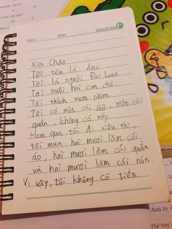 教外国人越南语